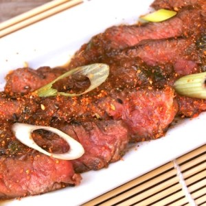 Grilled Rib Eye Steak Marinated in Asian Spices and Korean Pear