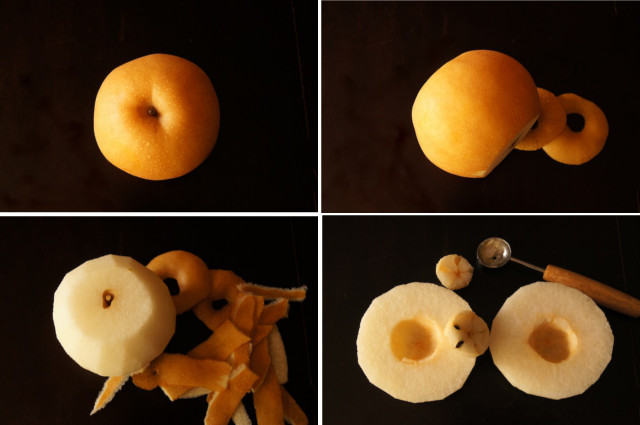 grid of 4 images showing how to cut a Korean pear