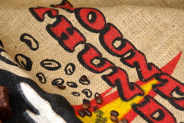 Burlap Kona coffee bag.