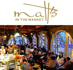 Eating in Seattle - Matt's Restaurant