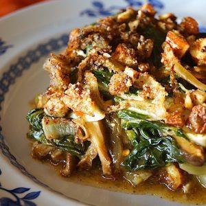 Bok Choy Shiitake Mushroom Gratin